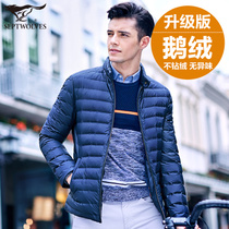 6911d7279d4 Septwolves man winter 2016 new young and middle-aged white goose down  collar thin jacket