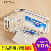 Free perforating toilet paper towel box wall suction toilet paper box paper tube carton box bathroom toilet rack