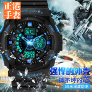 Male students are Hong Kong watch electronic digital clock Korean youth movement waterproof smart students
