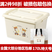 Extra large thickened plastic storage box finishing box with cover storage box, clothes, quilt, storage and turnover box
