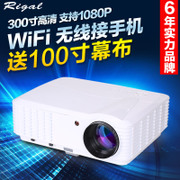 Send a 100 inch screen! Domestic high-definition projector Home 3D projection screen TV LED office projector