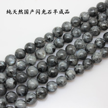 4-12mm natural black shimmerstone beaded jewelry accessories DIY loose beads ock sub manual material