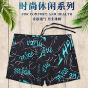 You swim the new swimming pants men boxer swimsuit fashion fat XL loose spring men's swimming trunks