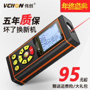Create a range finder laser infrared high-precision handheld distance measuring instrument measuring instrument electronic ruler voice charging