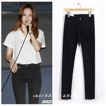 FX combo Zheng Xiujing Krystal airport Street with jeans pants high waist black jeans