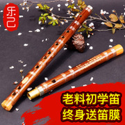 Music has the flute beginner adult instruments Zero Based children playing professionally refined bamboo flute Pleioblastus entry flute