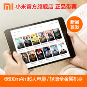 Xiaomi/ millet millet tablet 3 Mini slim portable slim 7.9 inch WiFi Tablet PC