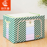 Happy fish clothes storage box Oxford spinning cloth finishing box cover storage toy box oversized bag quilt