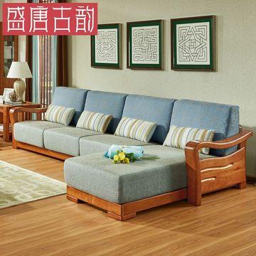 盛唐古韵新中式实木沙发组合现代中式胡桃木木头转角贵妃实木沙发