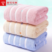 King Cotton adult bath towel plain home atmosphere spongy practical and comfortable shipping special offer