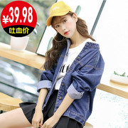 Spring loose thin slim women students in South Korea all-match BF Jacket Black Denim Jacket blouse