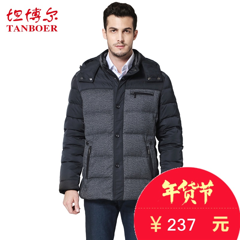 Tanboer down jacket male short code in elderly thickening business casual jacket TA7379
