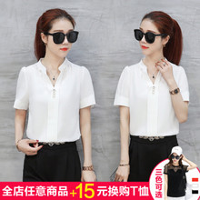 2017, Xia Han Han Fan white short sleeved T-shirt, chiffon shirt, female temperament, pure color, big yards loose, thin coat
