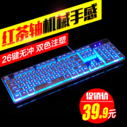A new mechanical touch keyboard Mamba snake notebook computer external backlight cable games gaming peripherals CF
