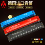 Germany imported 24 hole tremolo harmonica sound spring C beginner adult children playing harmonica senior Tahiti