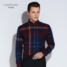 New high-end men's Plaid sanding thick warm long sleeved shirt casual fashion trend of men's shirts
