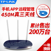 TP-LINK wireless router WiFi home through the tplink broadband 450M high-speed optical fiber WR886N