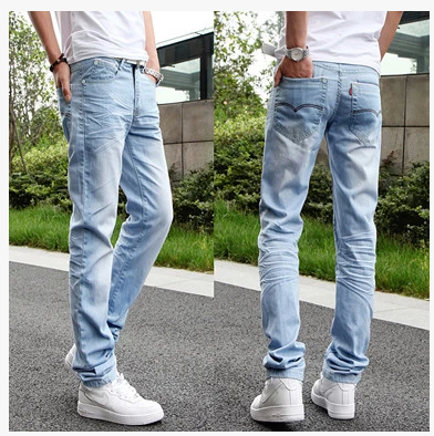 New for fall/winter men's small light slim straight jeans men and Korean white fashion elastic feet pencil pants