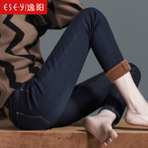 Yi yang 2017 clearance thickened in the winter and cashmere jeans women plus size slimming pencil pants and boots with bound feet pants