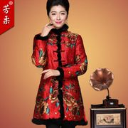 Fang soft winter jacket jacket cotton dress costume folk style in the long section of middle-aged mother with female costume