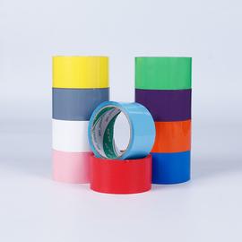 4.8cm胶带 黑色OPP彩色封箱带 48mm宽黑色打包封箱带塑料透明胶带