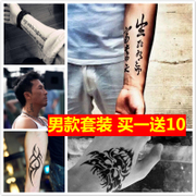 Tattoo male flower arm tattoo English Wolf Totem domineering female waterproof lasting Sanskrit tattoo stickers Chinese characters