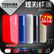 3 interest free notebook, Toshiba mobile hard disk, 3T V8, USB3.0, 3TB compatible, MAC encryption, non 4T