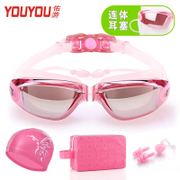 Pingguang waterproof myopia goggles and swimming goggles swimming bag ear nose clip swimming equipment
