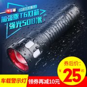 Skyfire led super bright flashlight light - 5000 rechargeable waterproof outdoor Mini zoom night ride home