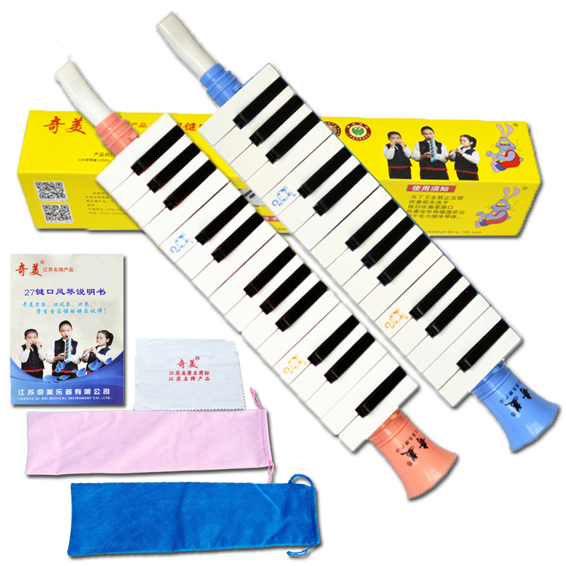Mouth organ 37 key specialty children beginners class teaching instrument playing Musical Instruments