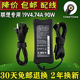 Lenovo charger F41 Y450 G450 laptop adapter 19v4.74A Toshiba power cord