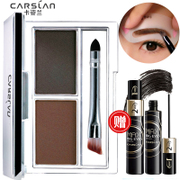 Carslan eyebrow genuine waterproof anti sweat lasting decolorization synophrys Eyebrow Mascara for non seal
