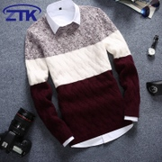 The winter men's sweater long sleeved T-shirt male juvenile Korean autumn clothing sweater slim shirt mens jacket
