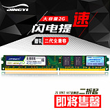 EXCELLENT DDR2 667 2G Second generation desktop computer memory full compatibility 800 533 dual channel 4g