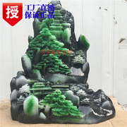 Exquisite jade Dushan Dushan jade ornaments natural green TURQUOISE jade stone carving handicraft welcoming landscape decoration