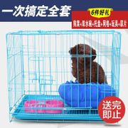 Lipaite folding toilet with bold Teddy poodle dog cage in small dogs and cats pet rabbit nest wire