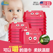 Fivetrucks new baby hand wipes, baby wipes, wholesale wipes, portable wipes