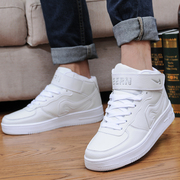 The popularity of high tide lace up shoes help white students increased in shoes casual shoes waterproof hip-hop skateboard shoes