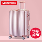 Han edition luggage suitcase female wanxianglun male boarding 20 cases of pure and fresh and password trunk nanxiang aluminum frame pull rod box