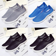 Summer new men's and women's tennis shoes cover the feet of the lazy shoes net cloth breathable couple shoes
