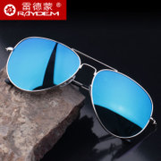 New men's sunglasses and polarizing sunglasses RETRO SUNGLASSES trendsetter driving driver Sunglasses