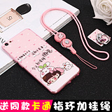 Oppoa57 mobile phone shell silicone oppo a57 mobile phone sets a57m drop silicone lanyard female models tide male soft shell