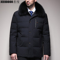 ce8c8160b82 The new old jacket men s short middle-aged father put old people s winter  thick winter