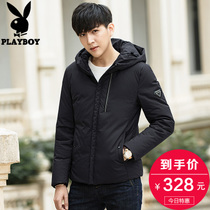 Playboy 2016 winter new male Korean youth to cultivate thick warm down jacket down jacket coat tide