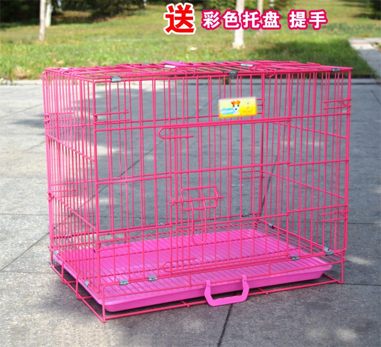 65/80/95/110/125 type five pet cat cage dog cage cage cover cover does not contain a dog cage