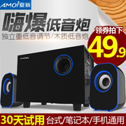 Amoi/ Amoi A510 computer audio multimedia home desktop notebook Bluetooth subwoofer speakers