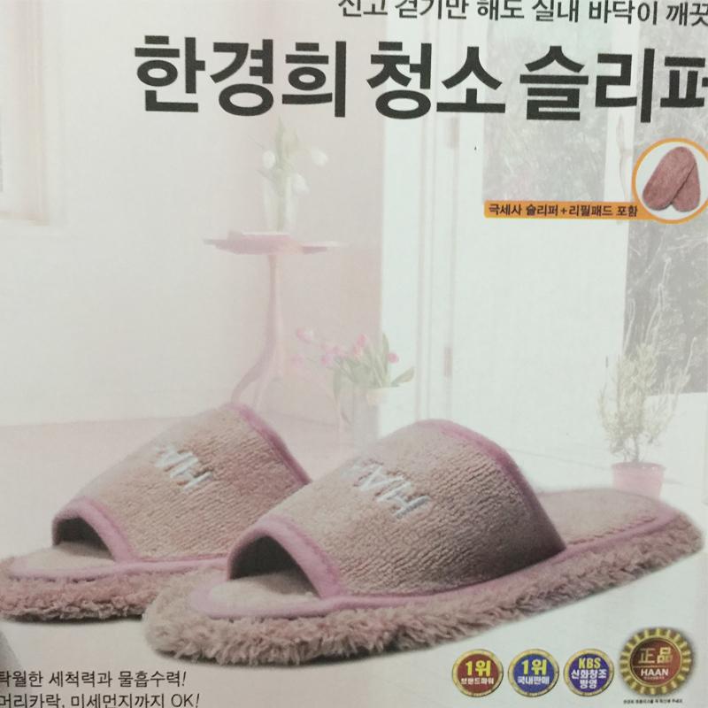 Купить Тапочки-щётки в Китае, в интернет магазине таобао на русском языке