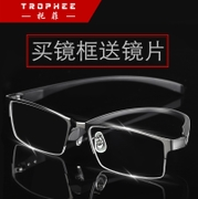 Spectacle frame male full frame glasses half frame glasses frame color male male glasses myopic eye products