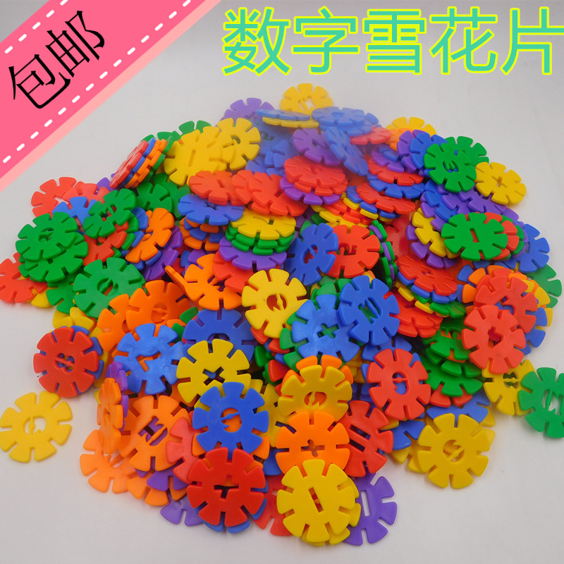Among kindergarten children desktop toys assembled plastic bricks thickened with digital upgrade snowflakes