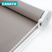 CASAYA shutter curtain shading bead lifting office balcony and kitchen insulation sunshade curtain custom study